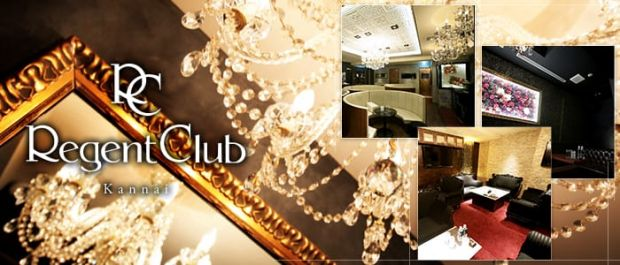 【昼】Regent Club Kannai [リージェントクラブカンナイ] バナー