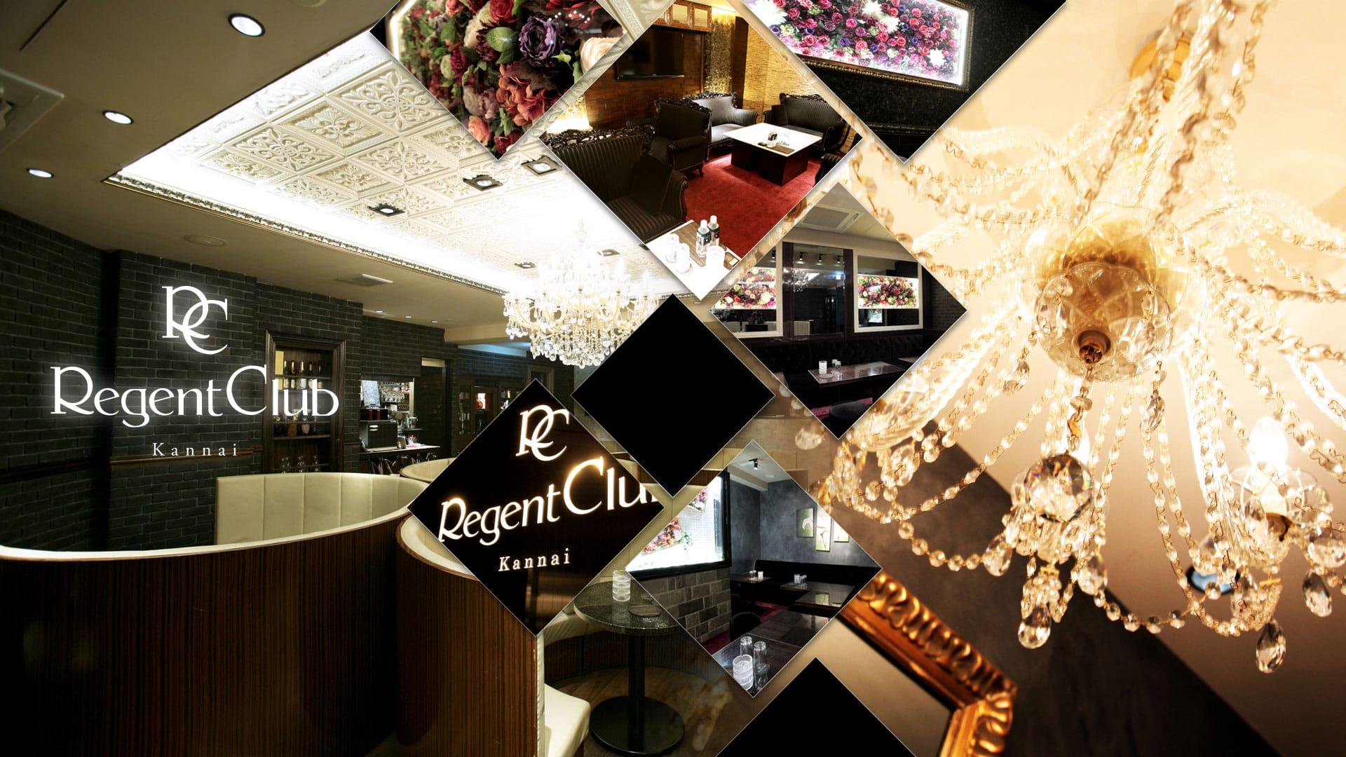 【昼】Regent Club Kannai [リージェントクラブカンナイ] TOP画像