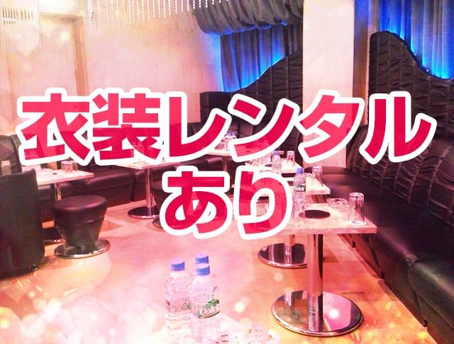 miu-miu[ミュウミュウ](池袋キャバクラ)のバイト求人・体験入店情報Photo3