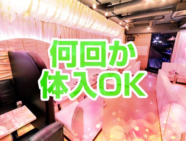 miu-miu[ミュウミュウ](池袋キャバクラ)のバイト求人・体験入店情報Photo5