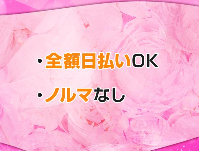 Club Queens[クラブ クイーンズ]  (中野キャバクラ)のバイト求人・体験入店情報Photo4
