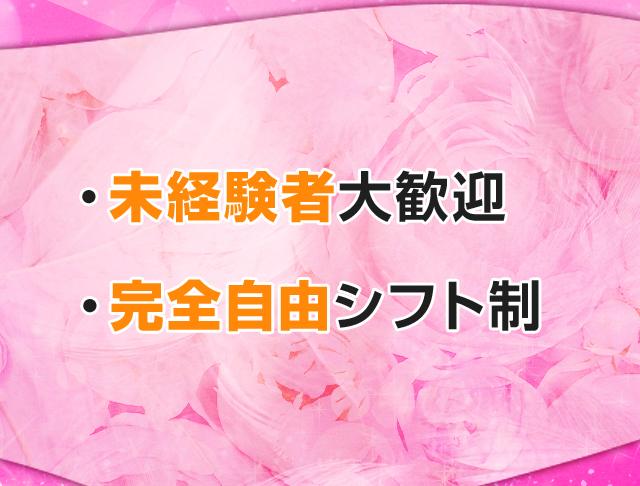 Club Queens[クラブ クイーンズ]   中野 キャバクラ SHOP GALLERY 5