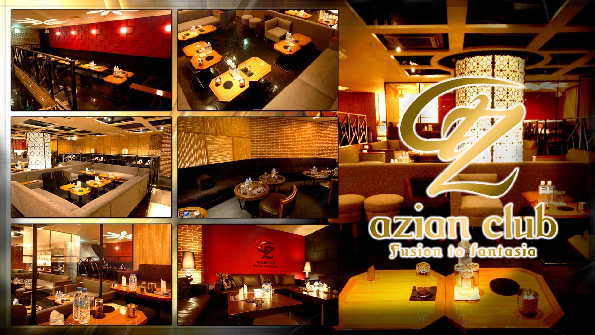 azian club[アジアンクラブ] 歌舞伎町 キャバクラ TOP画像