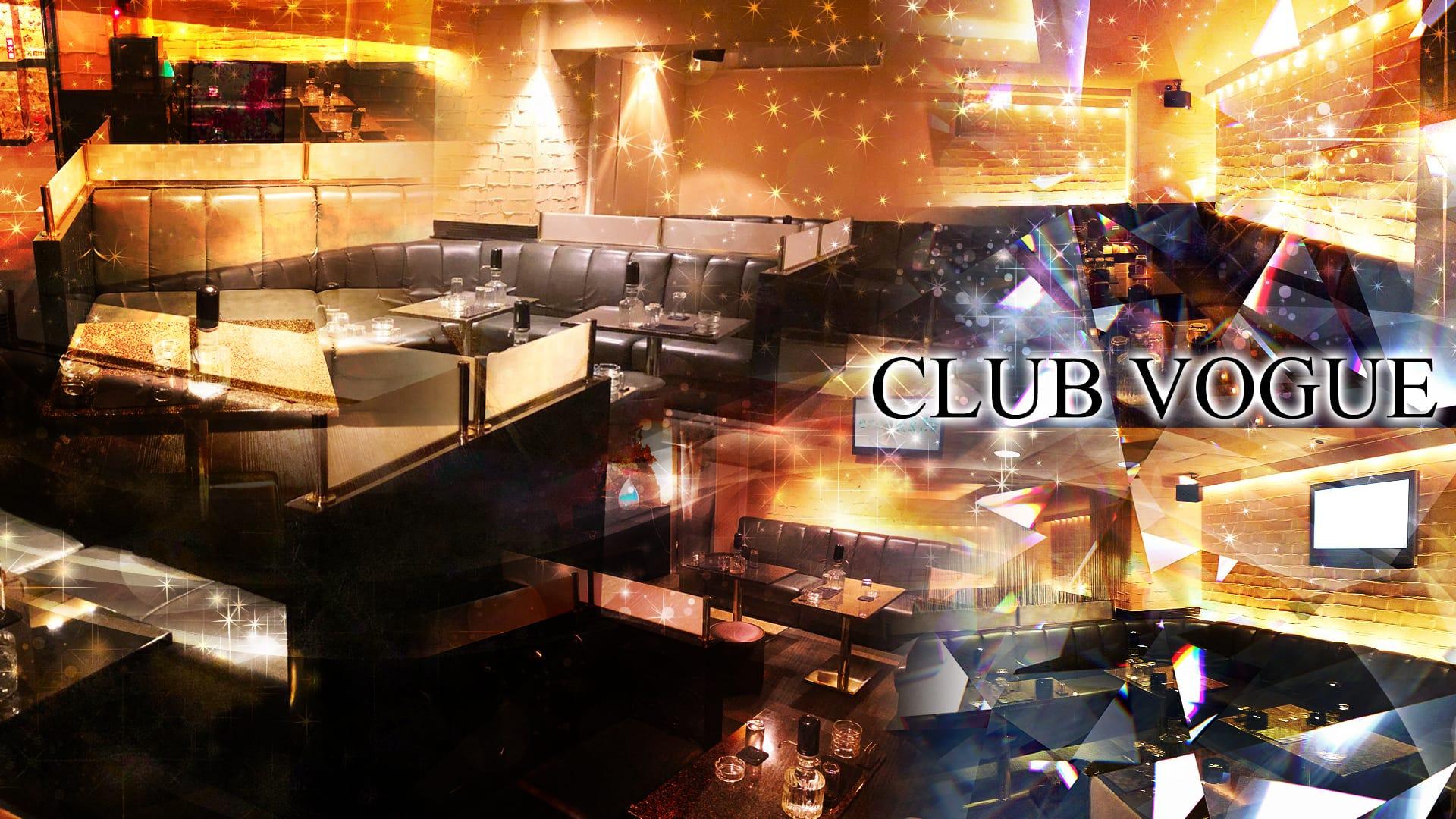 Club VOGUE[クラブ ヴォーグ] 大和 キャバクラ TOP画像