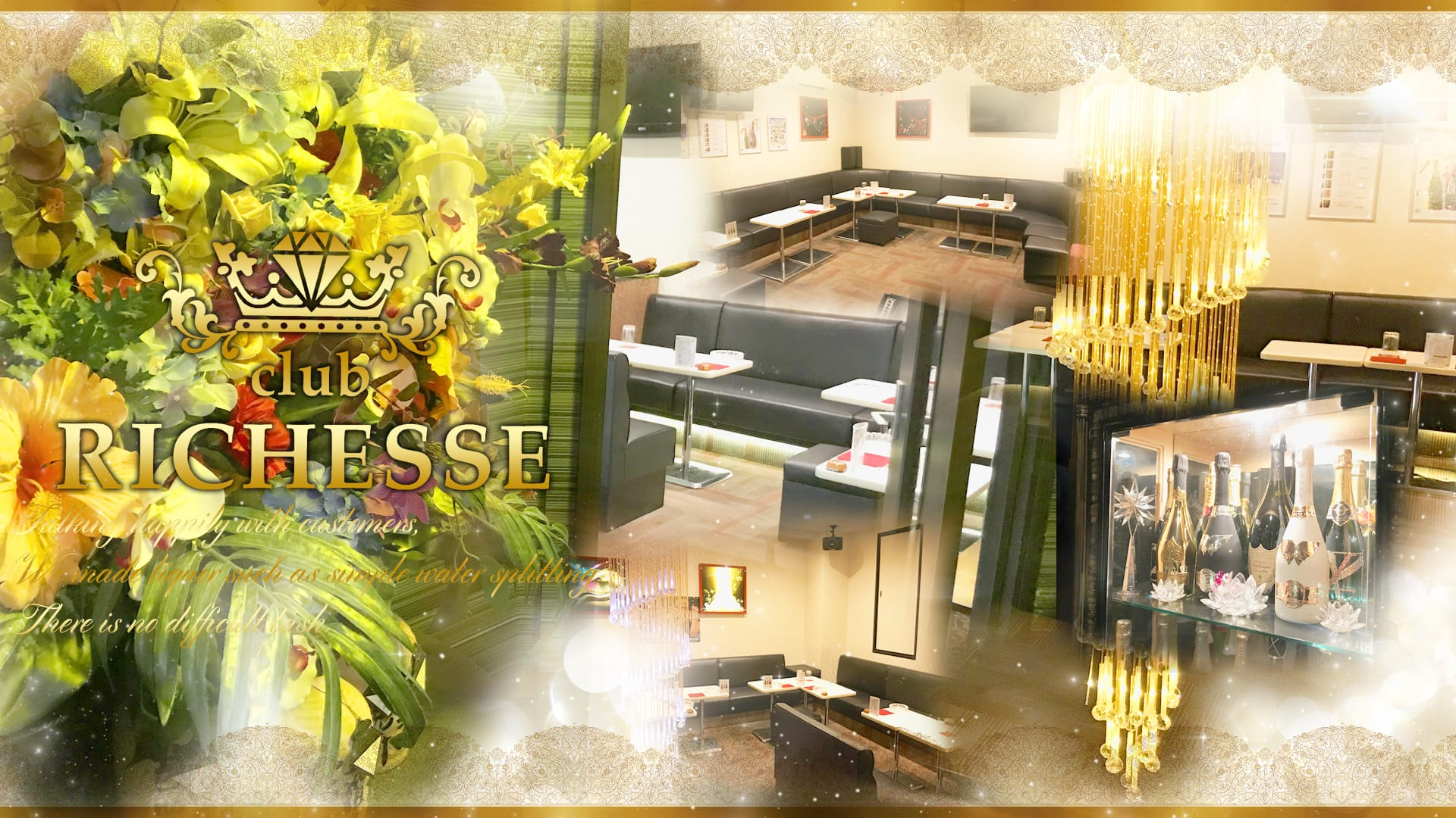 club RICHESSE[リシェス] 本厚木 キャバクラ TOP画像