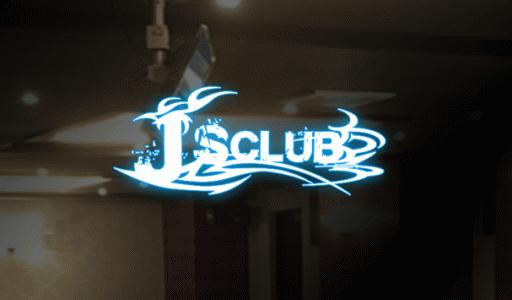 J's CLUB[ジェイズクラブ]