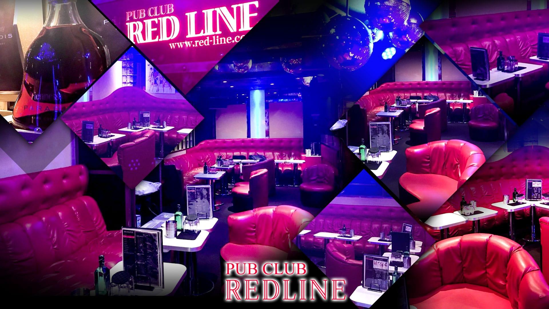 REDLINE[レッドライン] TOP画像