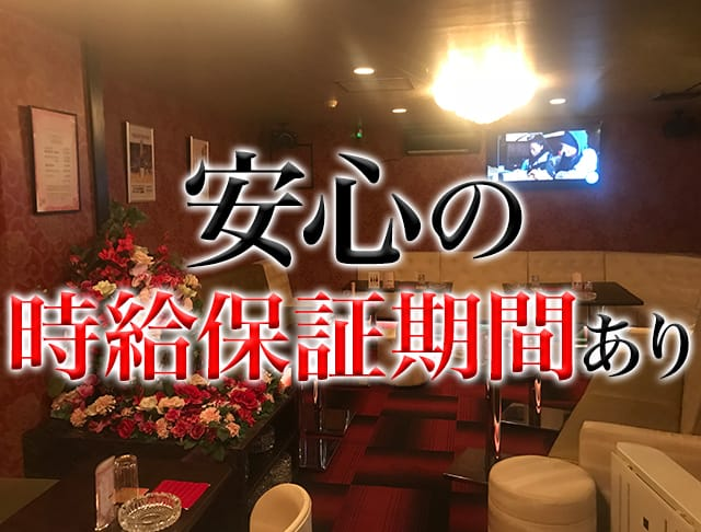 Club Le Pliage[プリアージュ](本厚木キャバクラ)のバイト求人・体験入店情報Photo1