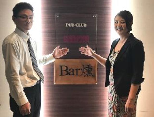 Miyu[ミユ](津田沼キャバクラ)のバイト求人・体験入店情報Photo3
