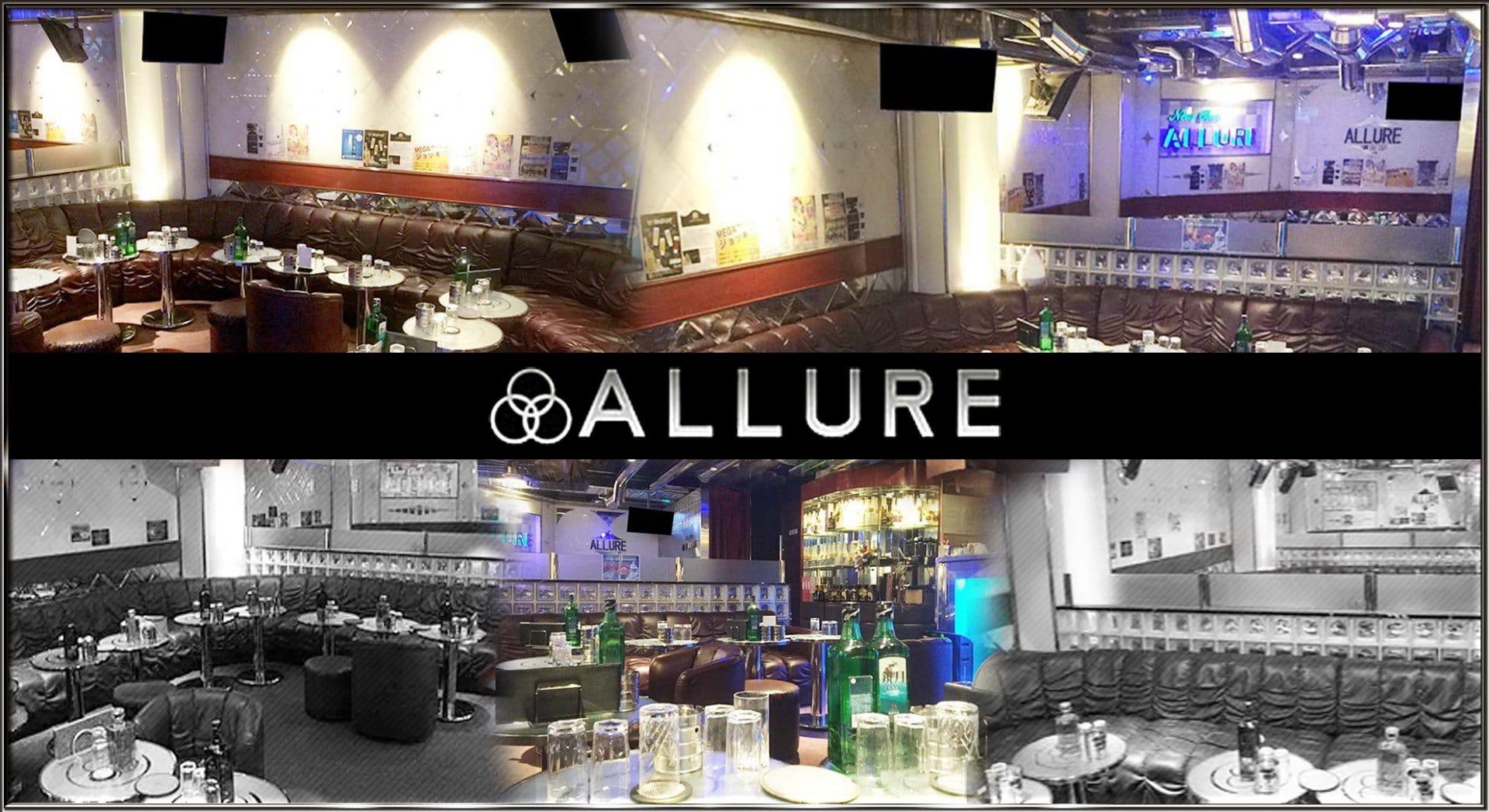 new club ALLURE[アリュール] 恵比寿 キャバクラ TOP画像