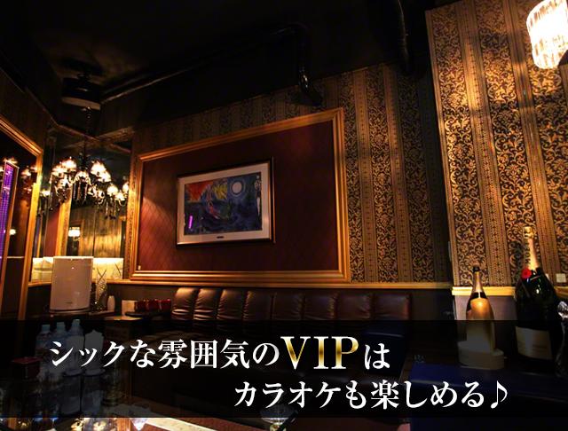 Club EXA[クラブ エグザ](柏キャバクラ)のバイト求人・体験入店情報Photo4