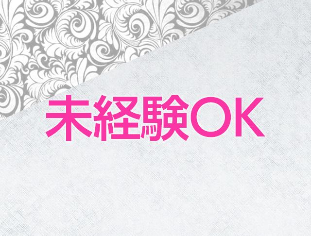 Club Dolce[クラブ ドルチェ](五反田キャバクラ)のバイト求人・体験入店情報Photo5