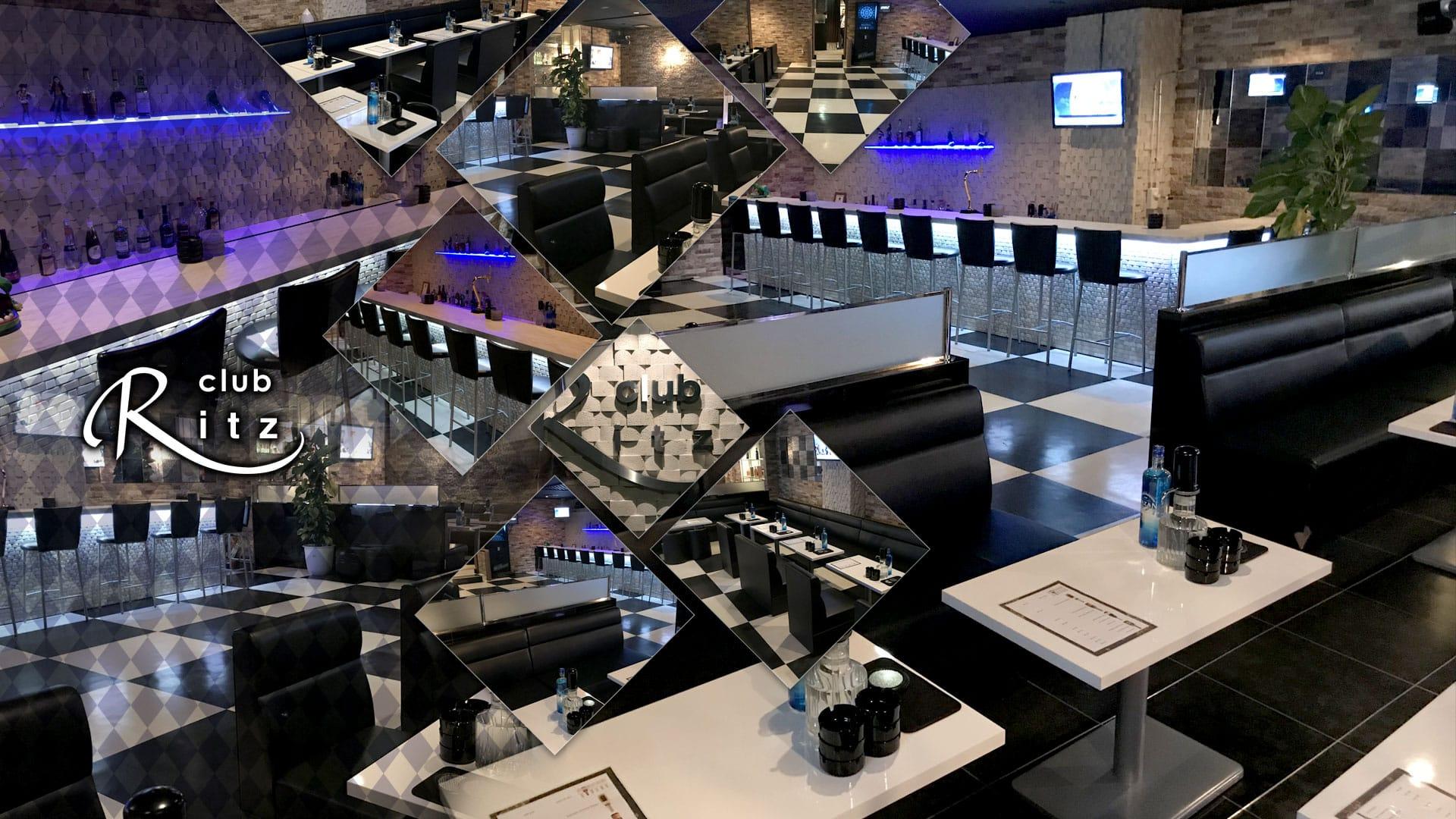 Club Ritz[リッツ] 坂戸 キャバクラ TOP画像