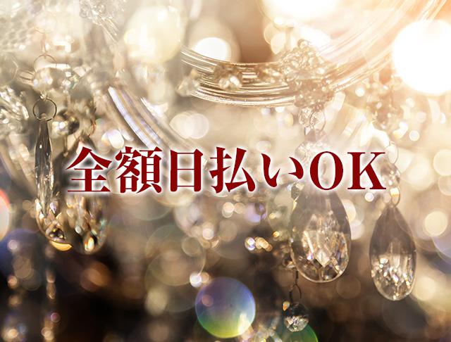 club Anje[アンジュ](川越キャバクラ)のバイト求人・体験入店情報Photo1