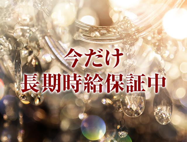 club Anje[アンジュ](川越キャバクラ)のバイト求人・体験入店情報Photo2