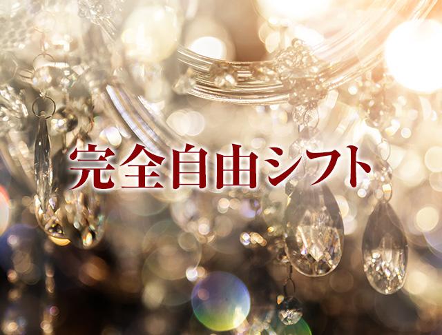 club Anje[アンジュ](川越キャバクラ)のバイト求人・体験入店情報Photo3