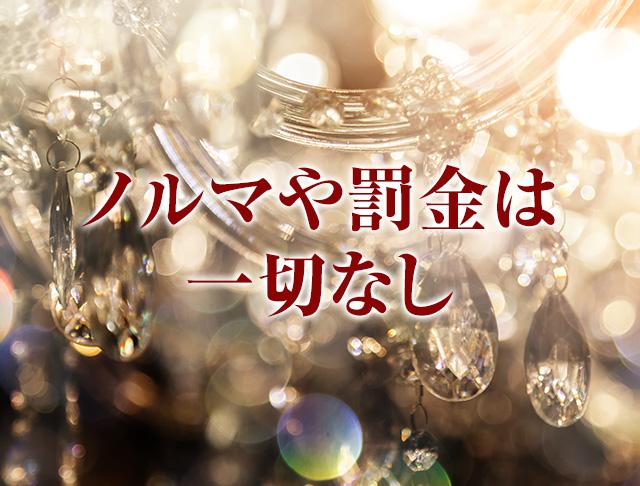 club Anje[アンジュ](川越キャバクラ)のバイト求人・体験入店情報Photo4