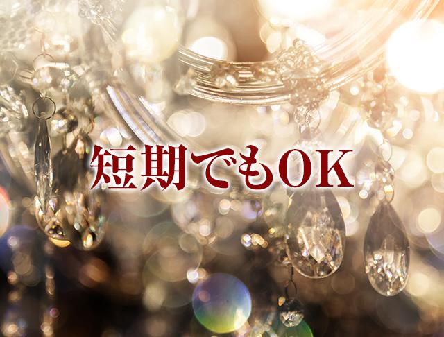 club Anje[アンジュ](川越キャバクラ)のバイト求人・体験入店情報Photo5