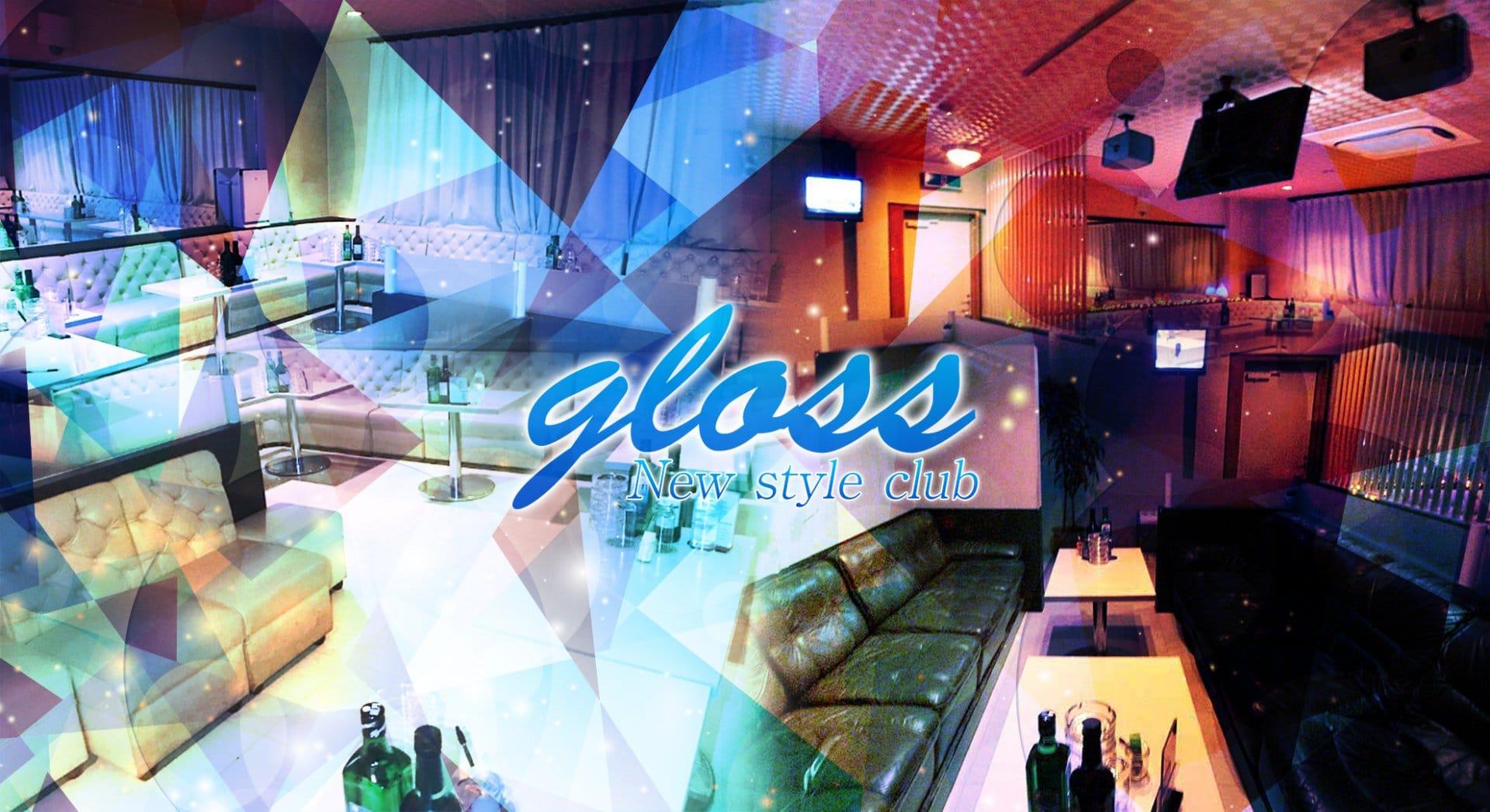 New style club gloss[ニュースタイルクラブ グロス] 飯能 キャバクラ TOP画像