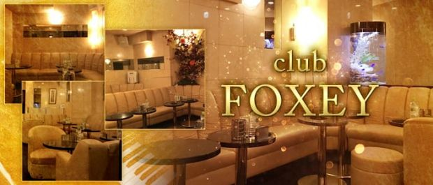 FOXEY[フォクシー] バナー