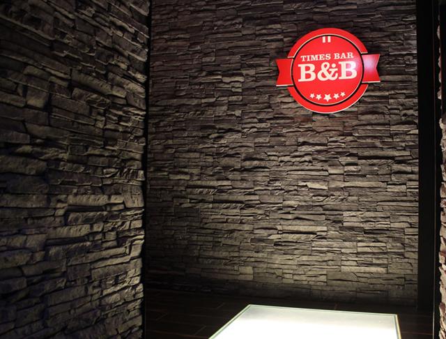 SUNTORY TIMES BARB&B[ビーアンドビー](巣鴨キャバクラ)のバイト求人・体験入店情報Photo1