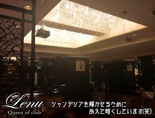 Club Lenu[クラブ レーヌ] 上野 キャバクラ SHOP GALLERY 2