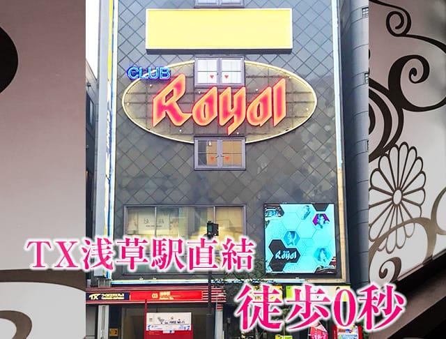 CLUB Royal[クラブ ロイヤル](上野キャバクラ)のバイト求人・体験入店情報Photo5