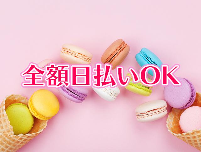 Club ショコラ(大宮キャバクラ)のバイト求人・体験入店情報Photo4