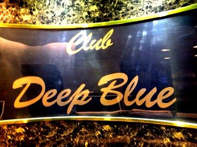 club Deep Blue[クラブ ディープブルー]