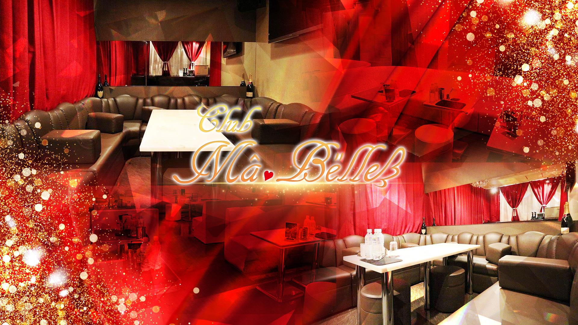 Club Ma.Belle[クラブ マベル] 秋葉原 キャバクラ TOP画像