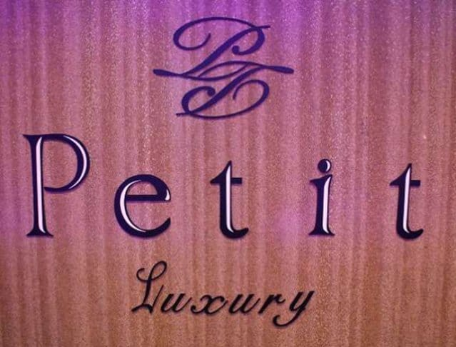 Club Petit[クラブ プティー](関内キャバクラ)のバイト求人・体験入店情報Photo5