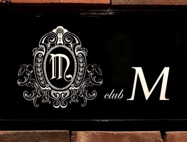 club M [クラブエム] SHOP GALLERY 5