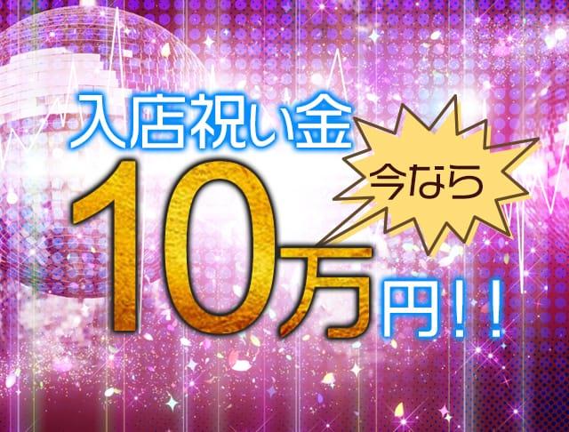 TOKYO GIRLS PAMYUPOP[トウキョウ ガールズパミュポップ](錦糸町キャバクラ)のバイト求人・体験入店情報Photo3
