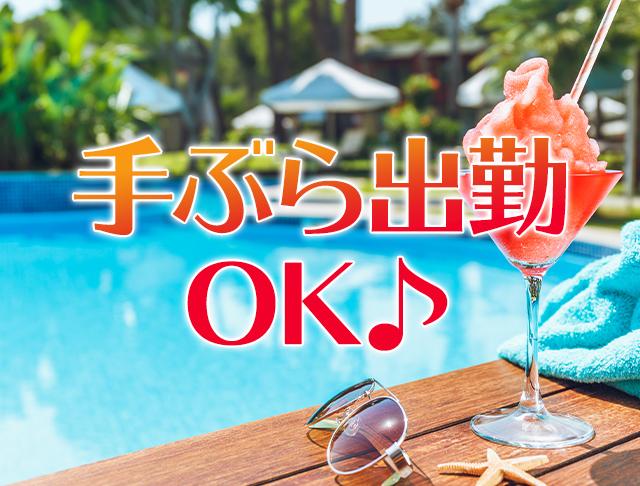 TOKYO GIRLS PAMYUPOP[トウキョウ ガールズパミュポップ] 錦糸町 キャバクラ SHOP GALLERY 2
