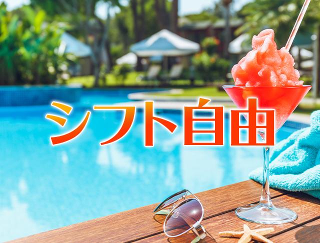 TOKYO GIRLS PAMYUPOP[トウキョウ ガールズパミュポップ](錦糸町キャバクラ)のバイト求人・体験入店情報Photo4