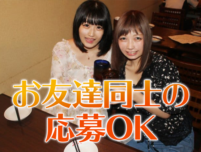 TOKYO GIRLS PAMYUPOP[トウキョウ ガールズパミュポップ](錦糸町キャバクラ)のバイト求人・体験入店情報Photo5