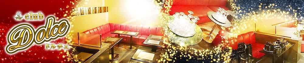 club Rouge Rouge[クラブ ルージュルージュ]   中野 キャバクラ TOP画像
