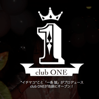 Club ONE~クラブ ワン~ バナー