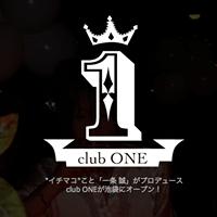 Club ONE~クラブ ワン~