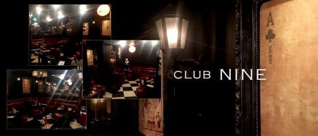 CLUB NINE[クラブ ナイン] バナー