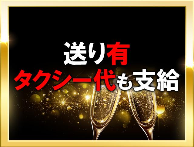club N(銀座キャバクラ)のバイト求人・体験入店情報Photo5
