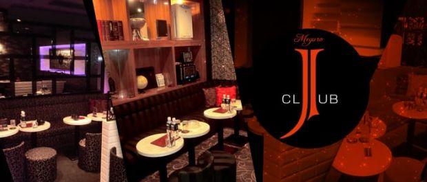 J club[ジェイクラブ] バナー
