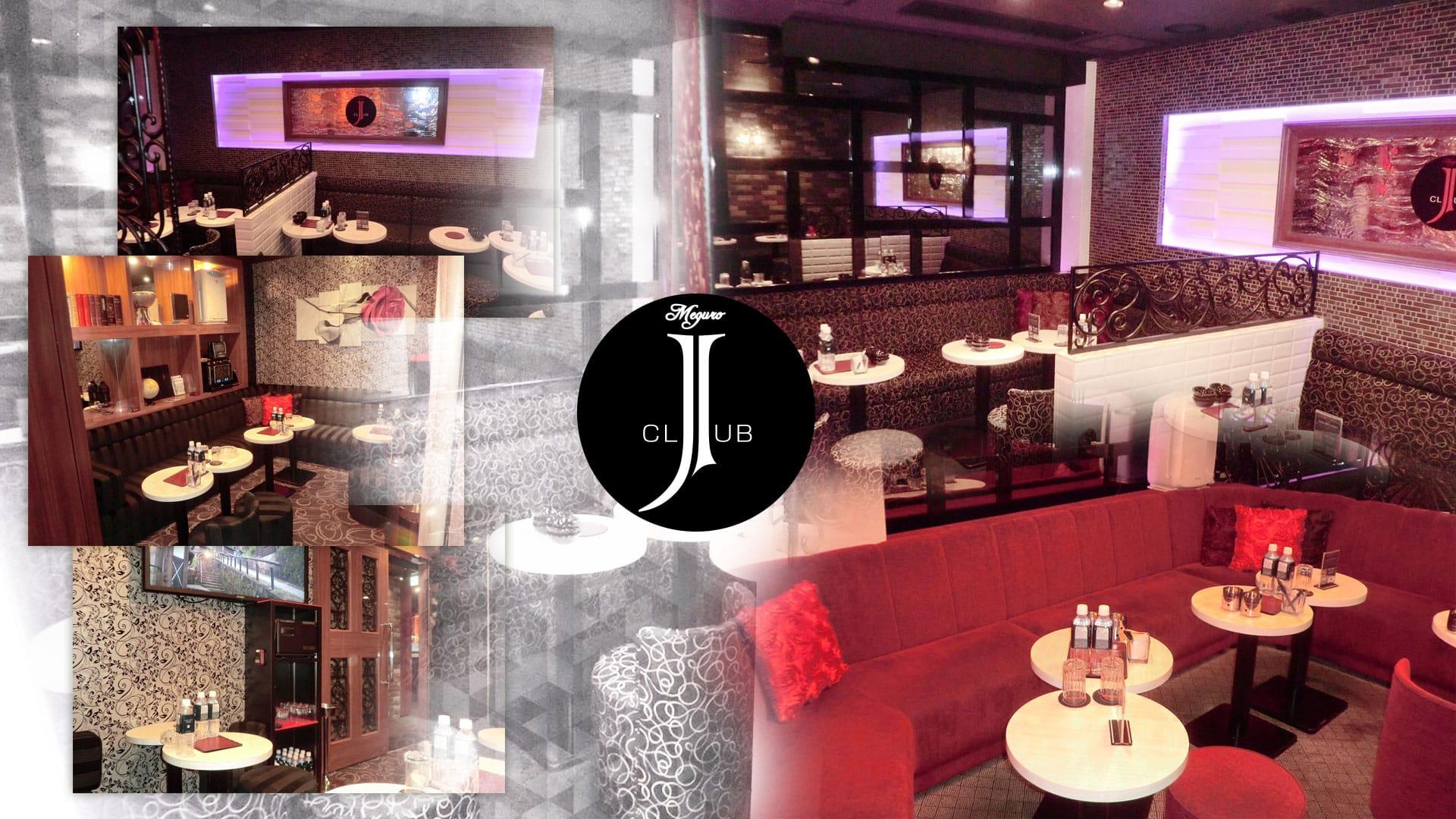J club[ジェイクラブ] TOP画像