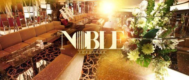 横浜 NOBLE[ノーブル] バナー