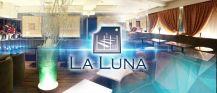 LA LUNA[ラルーナ] バナー