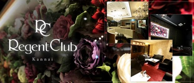 Regent Club Kannai[リージェントクラブ] バナー