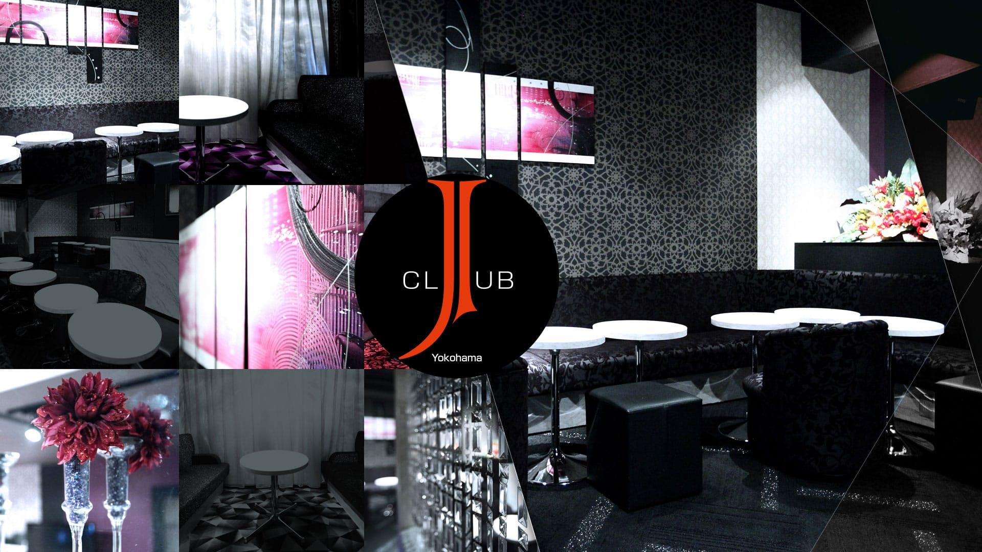 横浜J Club[ジェイクラブ] TOP画像