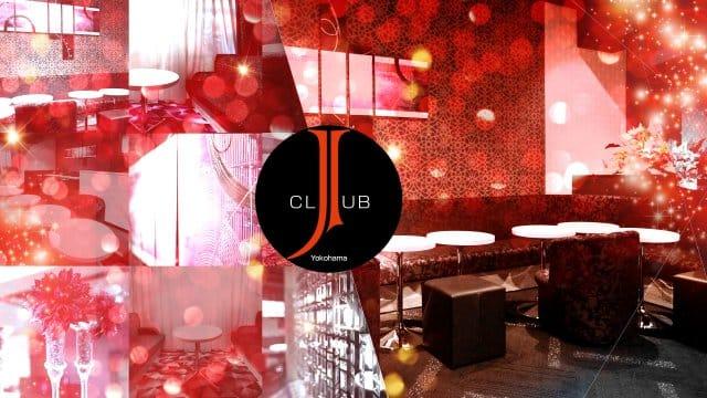 横浜J Club[ジェイクラブ] 横浜 キャバクラ SHOP GALLERY 3