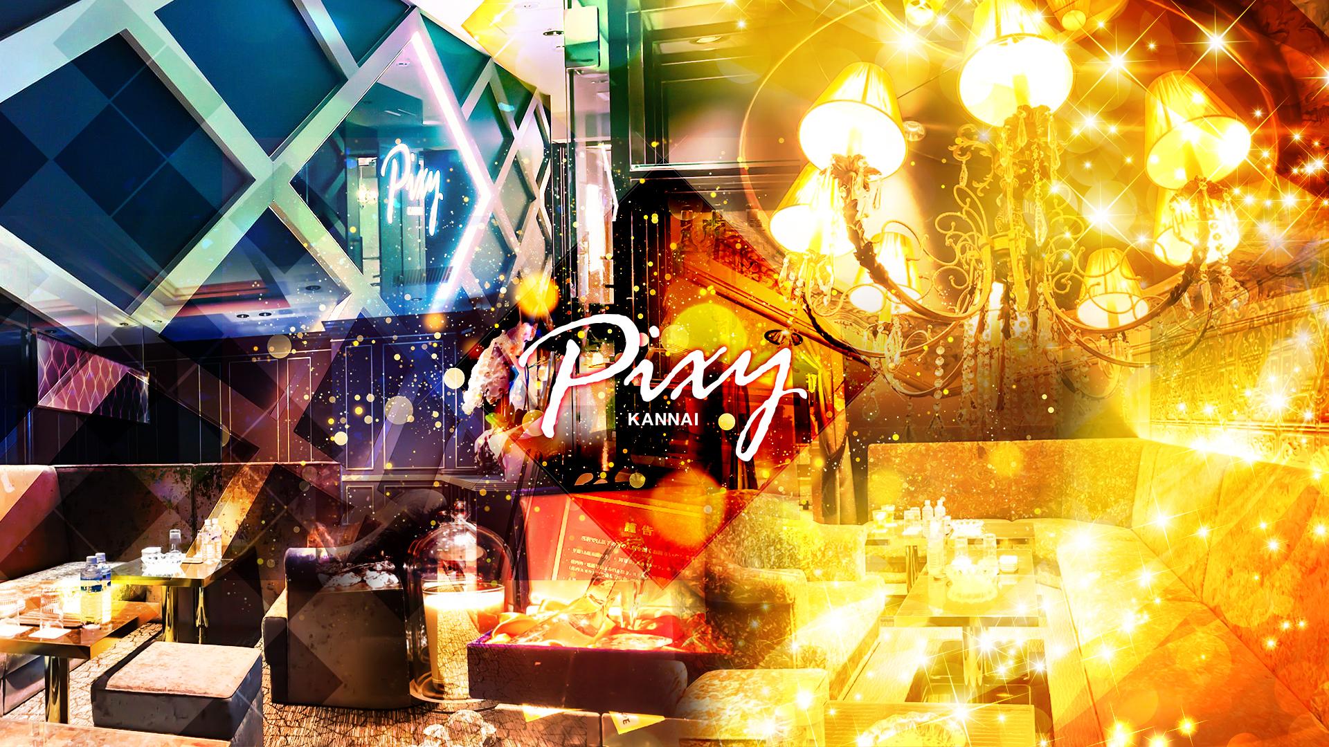 関内club PIXY[ピクシー] 関内 キャバクラ TOP画像