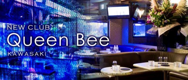 Queen Bee[クイーンビー] バナー